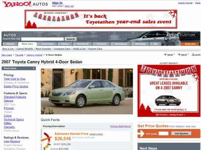 camry-advertisement.jpg