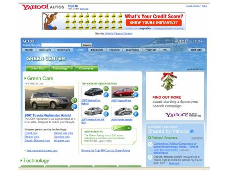 yahoo-auto-center_screen-shot_3.jpg